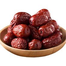 坚果派对新货 若羌灰枣干果500g 红枣散装批发 厂家直销