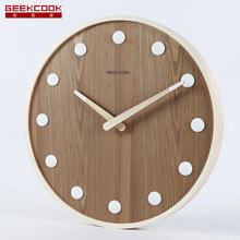 14寸木质静音挂钟:陶然自得 立体陶瓷刻度 古典新中式风格时钟