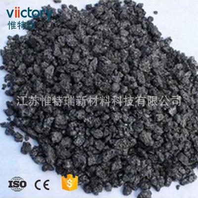 0.5-5mm石墨化增碳剂 低硫低氮增碳剂 煤质增碳剂 各种石墨产品