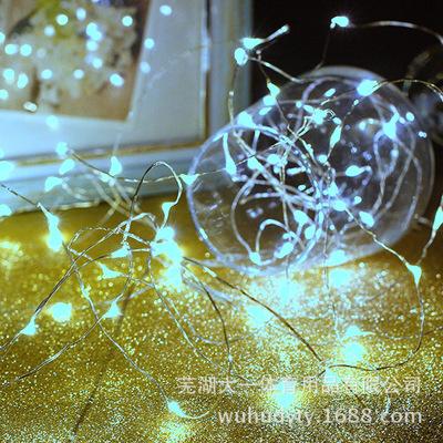 防水圣誕 led 燈串 節日亮化燈串 led燈飾 銅絲燈串 LED 銅線燈