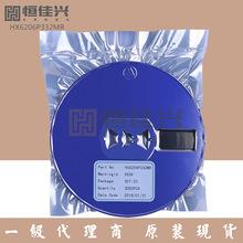 恒佳兴自主品牌原装现货3.3VLDO集成电路HX6206P332MRSOT23稳压IC