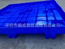 3#单面蜂窝卡板 防漏托盘 液体运输防漏卡板 抗压型 防漏塑料栈板