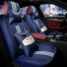 奥迪A4L A3 A6L A5 Q3 Q5专用汽车座套 全包环保真皮四季通用坐垫