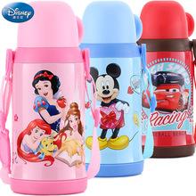 新款迪士尼兒童保溫杯便攜米奇學生大容量不銹鋼保溫壺防漏寶寶水