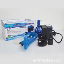 日勝RS-5500(3)/6500(3)/7500(3)/8500/9500多功能三合一潛水泵