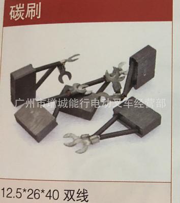 杭州诺力合力TCM丰田龙工柳工西林电动叉车电机碳刷双丝碳刷