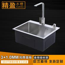 304不锈钢小水槽单槽批发厨房一体加厚拉丝水槽单槽