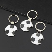 個性合金足球開瓶器鑰匙扣世界杯紀念品小禮物包包掛件定制批發