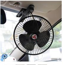 車載電扇汽車用電風扇12v24伏大貨車小卡車面包挖機強力小排風