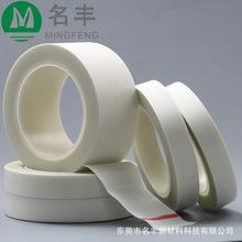 专业生产粉末焊高温布胶带 玻璃布双面胶 工业保护胶带