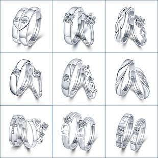 Япония и южная корея простой фасон открытие кольцо палец любители кольцо s925 женщина циркон алмаз шесть коготей императорская корона брак сдаваться рука аксессуары
