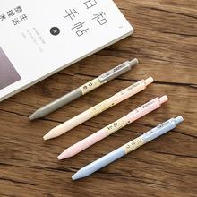 创意文字中性笔 0.38MM黑色个性笔芯学生书写工具 学习文具批发