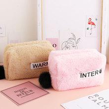 毛绒化妆包韩版时尚收纳包多功能化妆包大容量零钱包收纳袋小方包