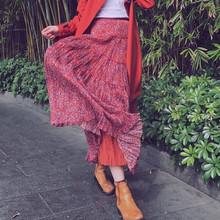 友阿瑪施嫚女裝專柜正品2018夏季新款百搭高腰雪紡半身裙花色裙子