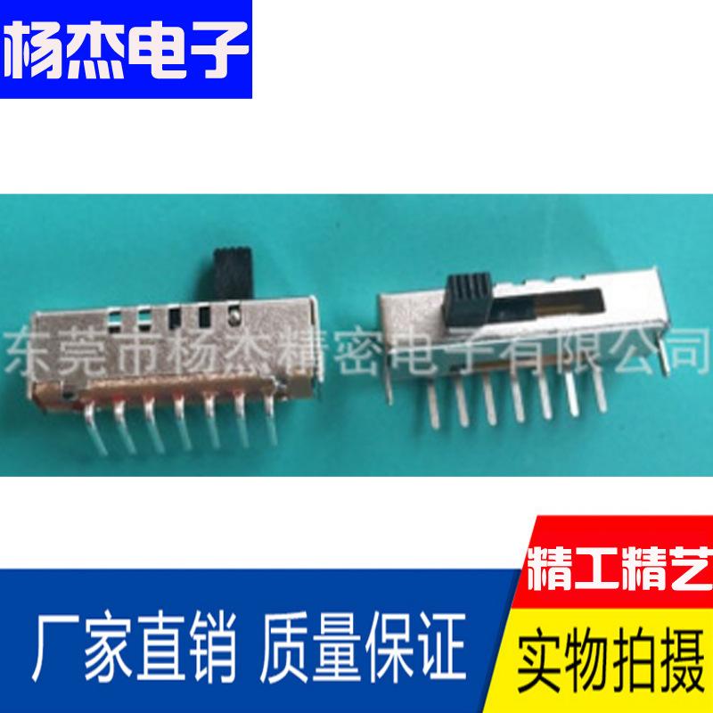 杨杰/YJ厂家直销 5档拨动开关 SS-15E01--G5机械式键盘开关