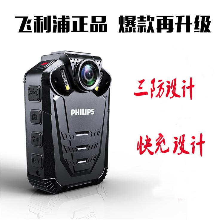 Philips/飞利浦VTR8210行车记录仪执法助手摄像机高清红外1296P