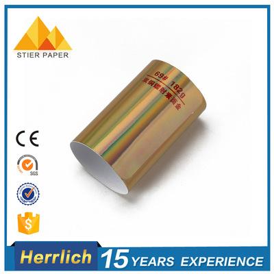 素面金镭射卡纸-镭射卡纸厂家-批发-价格-大型生产工厂-货期快