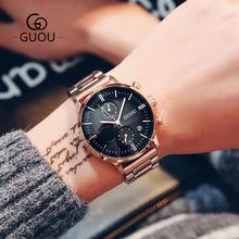 GUOU古欧手表 时尚男士石英手表 多功能大表盘日历钢带防水手表男