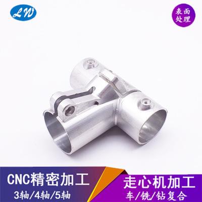 深圳cnc加工 铝合金非标件来图加工 机加工 精密加工 五金非标件