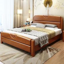 实木床1.8米双人床主?#28304;?#24202;1.5m单人床高箱体储物床婚床现代中式