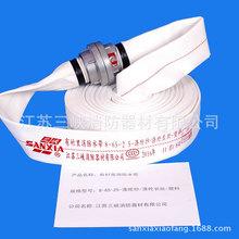 厂家直销三峡牌有衬里消防水带 13-65-25-涤纶纱涤纶长丝-塑料