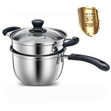 正品304食品级不锈钢奶锅 厨房多用无涂层小汤锅 煤电通用礼品锅