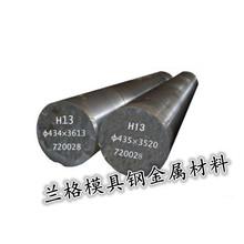 现货供应高韧性抗冲击20MnTiB圆钢 高负荷齿轮用20MnTiB钢棒