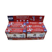 订做包装纸盒 红外线温度计纸盒 瓦楞彩盒