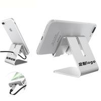 Настольный держатель телефона держатель металлический алюминий простой портативный планшетный стенд ленивым подарки собственный логотип
