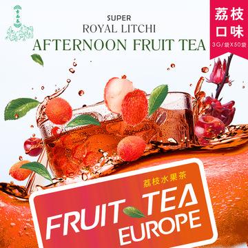 德国进口贵妃荔枝花果茶果粒茶茶饮 三角包水果茶果味茶150g/50包
