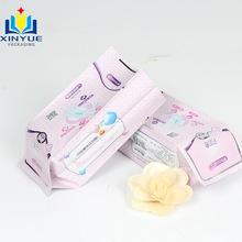 厂?#21494;?#21046;开口湿巾塑料贴标卫生巾包装袋 日用品包装袋印刷LOGO