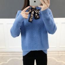 廠家直銷 2019春季新款針織衫仿貂毛豹紋蝴蝶結系帶套頭毛衣女潮