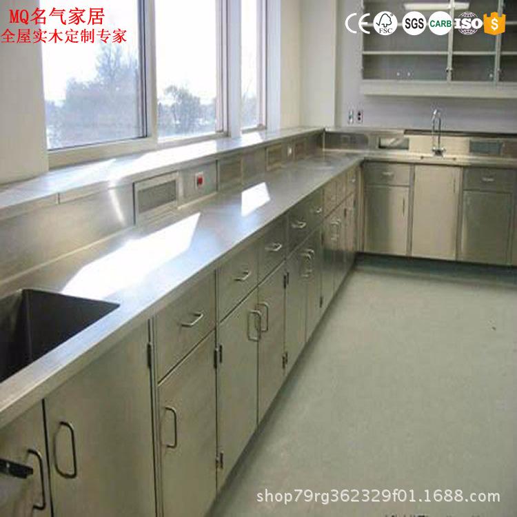 厂家专业生产供应整体厨房 整体橱房 多种彩色不锈钢橱柜加工定制