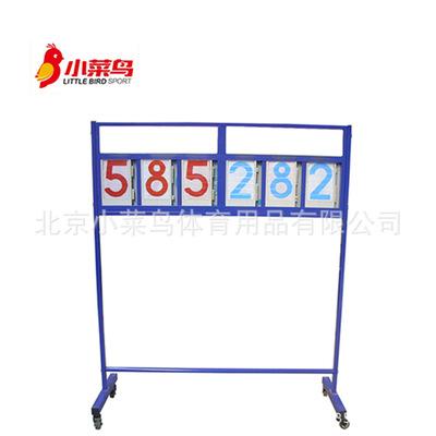 XCN-117室内室外篮球记分牌厂家直销蓝球比赛计分 比赛计分牌计分