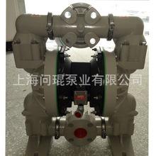 【气动泵】英格索兰隔膜泵 6662A3-3EB-C包邮ARO非金属气动隔膜泵