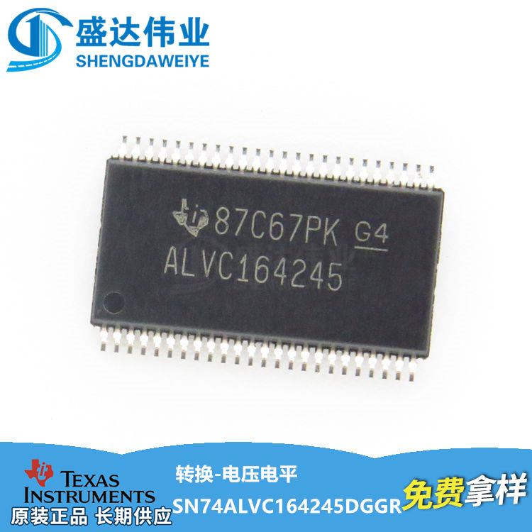 SN74ALVC164245DGGR.jpg