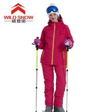 跨境货源威登诺户外女滑雪服防风防水保暖耐磨透气透湿滑雪服套装