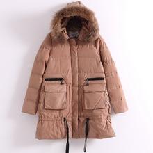 下擺寬條抽繩 可拆真毛領中長款連帽棉服外套女冬裝棉衣0.96 G100