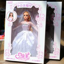 儿童地摊热卖玩具批发娃娃玩具 搪胶公仔、玩偶、娃娃规格品牌其