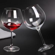 大容量红酒杯现货批发勃艮第酒杯无铅水晶高脚杯礼品定制套装LOGO