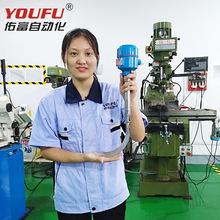 物位仪表阻旋料位开关料位仪缆式射频导纳料位物位液位开关厂家