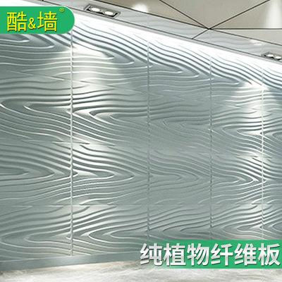 装饰广告三维板 3d板三维批发立体背景墙 三维扣板墙面装饰墙纸
