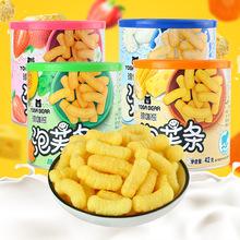 台湾进口瑜伽熊牛奶芝士味泡芙条42g罐装 母婴店货源儿童零食批发