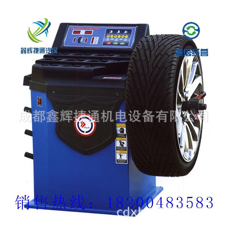 24寸小车轮胎平衡机轿车轮胎动平衡仪CB-923C