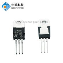 原装正品ST稳压IC L7905CV 负电压三端稳压管 -5V 1.5A现货供应