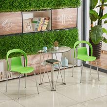 现代简约时尚钢化玻璃圆桌商务接待洽谈休闲咖啡厅不锈钢桌椅组合