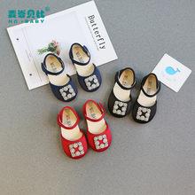 Làn sóng mới 2019 phiên bản Hàn Quốc của những cô gái hoang dã giày công chúa rhinestone mềm đế mềm chống trượt nhỏ giày trẻ em mùa xuân giày đơn Giày công chúa