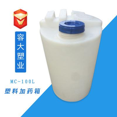 100L加药箱 溶药箱方形圆形药剂桶 水处理专用水箱 厂家直销