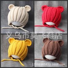 韩国冬婴幼儿童针织熊耳朵护耳套头系带帽子手工宝宝毛线帽