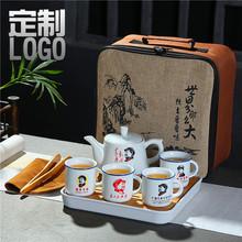 雪花搪瓷杯陶瓷功夫茶具套装礼品旅行包茶盘茶夹茶巾一壶四杯定制